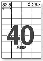 エコラベル「amazon FBA出荷、出品用限定ラベル」40面、強粘着,80枚