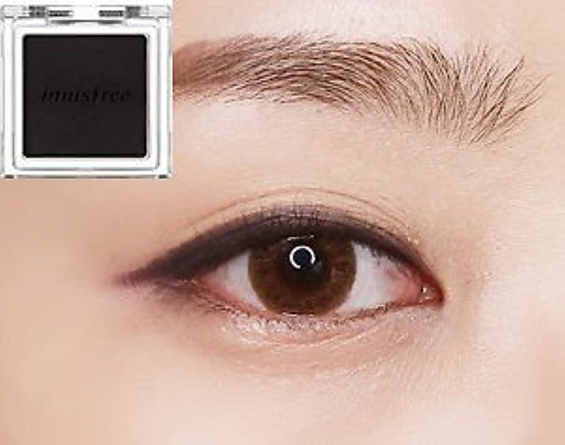 怒りグッゲンハイム美術館偽[イニスフリー] innisfree [マイ パレット マイ アイシャドウ (マット) 40カラー] MY PALETTE My Eyeshadow (Matte) 40 Shades [海外直送品] (マット #40)