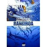 virtual trip TAHITI RANGIROA Diving View [DVD]