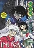 犬夜叉 七の章 2[DVD]