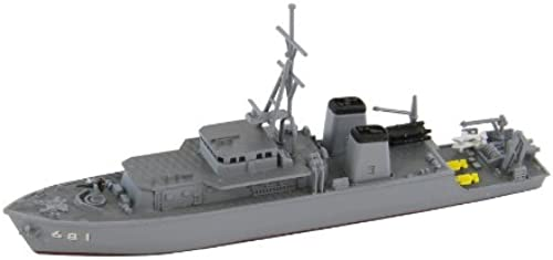 1 700 Maritime Self-Defense Force Sugashima MinensuchStiefel Typ (Japan Import   Das Paket und das Handbuch werden in Japanisch)