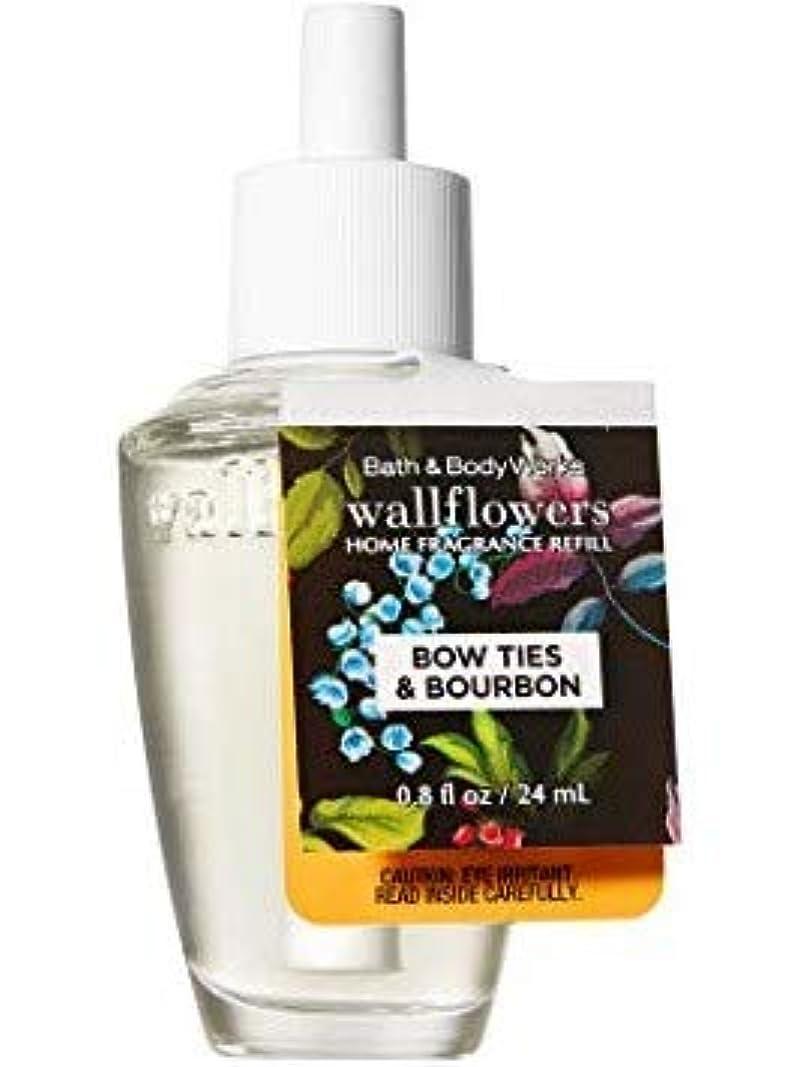 追い出す前提貫通する【Bath&Body Works/バス&ボディワークス】 ルームフレグランス 詰替えリフィル ボウタイ&バーボン Wallflowers Home Fragrance Refill Bow Ties & Bourbon [並行輸入品]