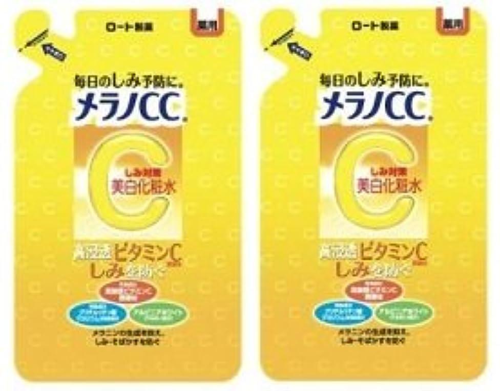 ボタン麻酔薬むしろ【2個セット】メラノCC 薬用しみ対策美白化粧水 つめかえ用 170ml