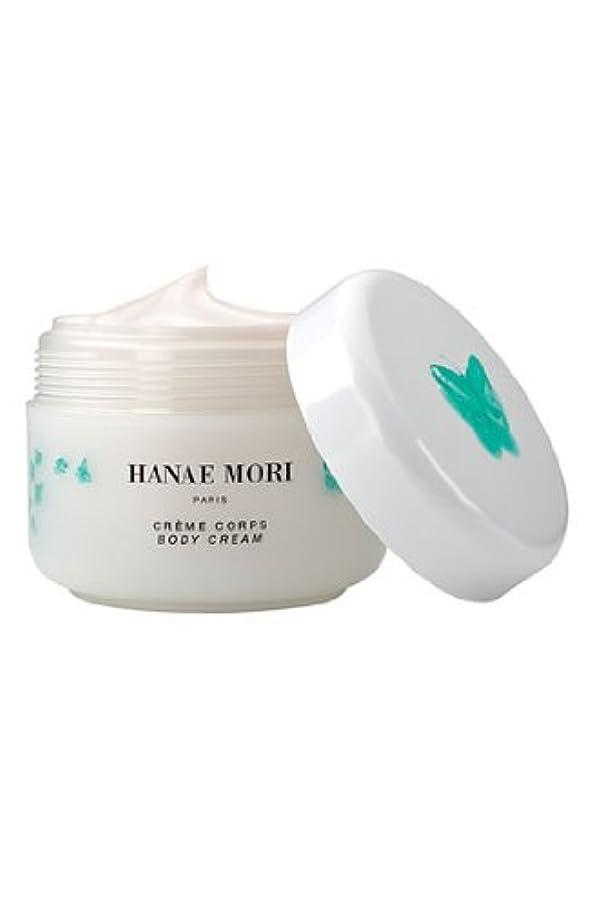尊敬する感謝祭取るに足らないHanae Mori 'Butterfly' (ハナエ モリ バタフライ) 8.4 oz (252ml) Body Cream for Women