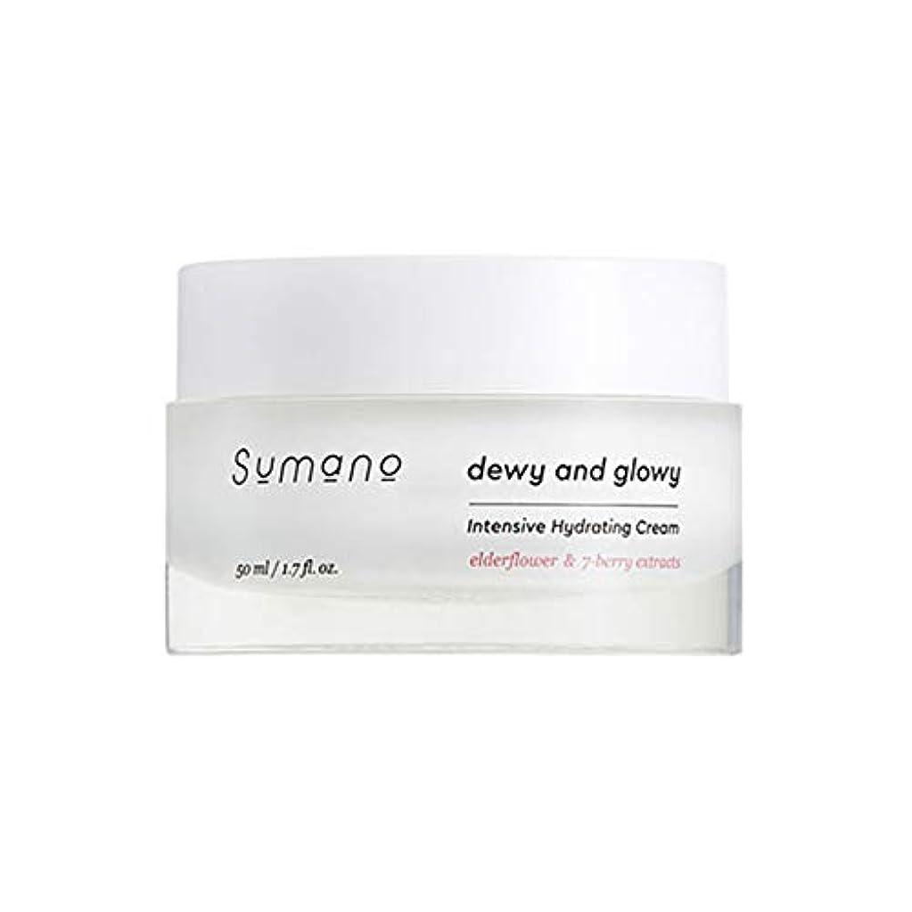 帰するメッシュ誘惑[SUMANO/スマノ] Sumano Intensive Hydrating Cream/インテンシブクリーム Skingarden/スキンガーデン