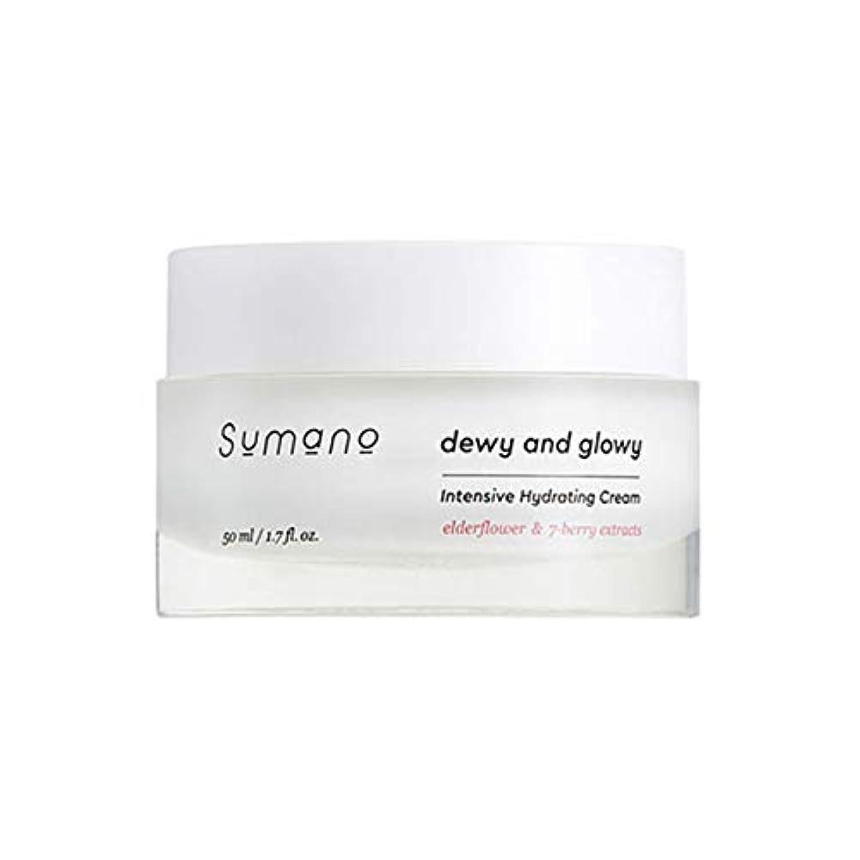 一元化するより外観[SUMANO/スマノ] Sumano Intensive Hydrating Cream/インテンシブクリーム Skingarden/スキンガーデン