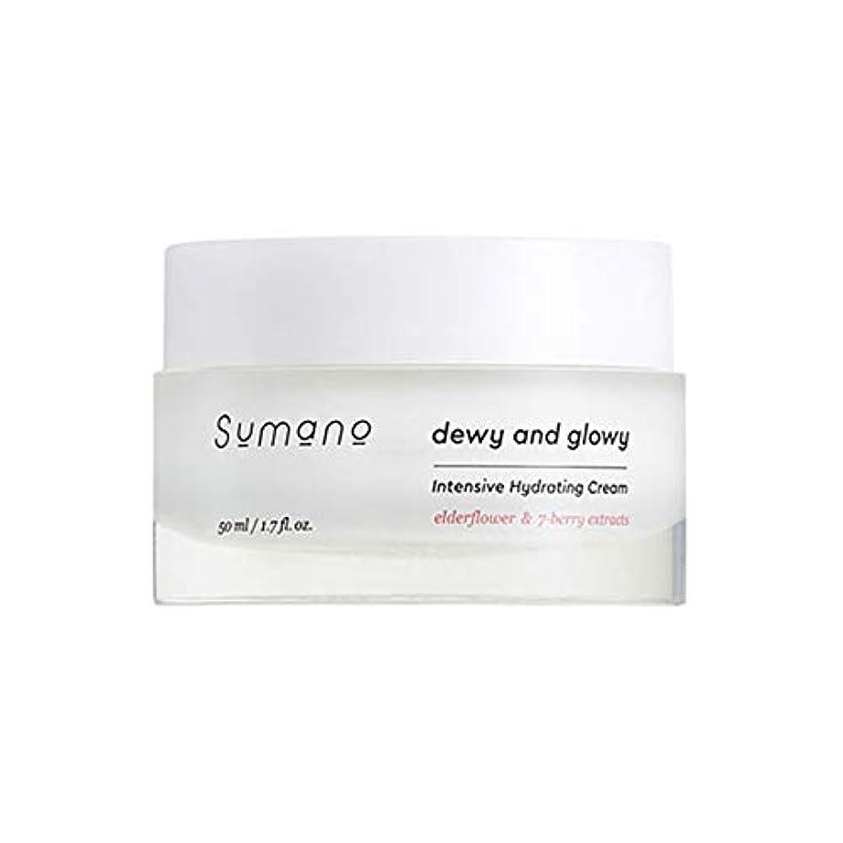 馬鹿専門化する衝突コース[SUMANO/スマノ] Sumano Intensive Hydrating Cream/インテンシブクリーム Skingarden/スキンガーデン