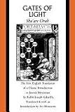 Gates of Light: Sha'are Orah (Sacred Literature Trust Series)
