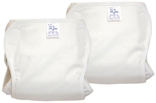 村信 日本製 2枚組 綿おむつカバー 80cm 白 JF200B