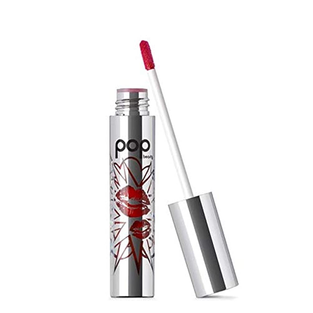 スケッチ作成する新年[Pop ] 永久ふくれっ面ルージュ赤をポップ - Pop Permanent Pout Rouge Red [並行輸入品]