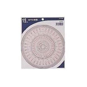 (業務用50セット) コンサイス 全円分度器 C-15 15cm ds-1740884