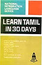 Best learn english in 30 days through tamil Reviews