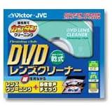 Victor DVDレンズクリーナー(乾式) [CL-DVDLA]