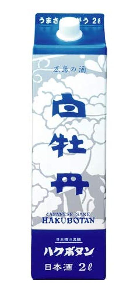 慈悲深いマインドフル岩白牡丹 広島の酒 [ 日本酒 広島県 2000ml ]