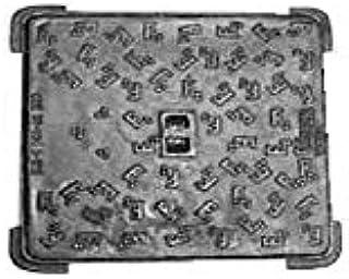 Tapa con marco de acero para arqueta de 50x50x5 cm 12,5TM: Amazon.es: Bricolaje y herramientas