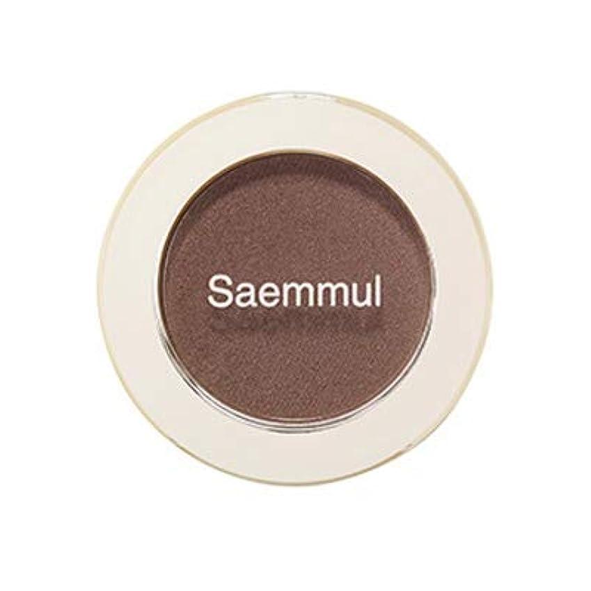 戻る大臣ウガンダtheSAEM ザセム セムムル シングル シャドウ シマー 12類 Saemmul Single Shadow SHIMMER アイシャドウ 韓国コスメ (BR12)