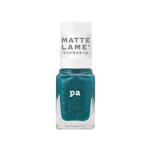 pa(ピーエー)『Nail Color Premier ネイルカラー プレミア ポッピンショコラ(AA229)』