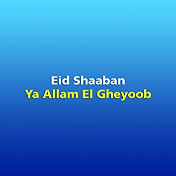 Ya Allam El Gheyoob