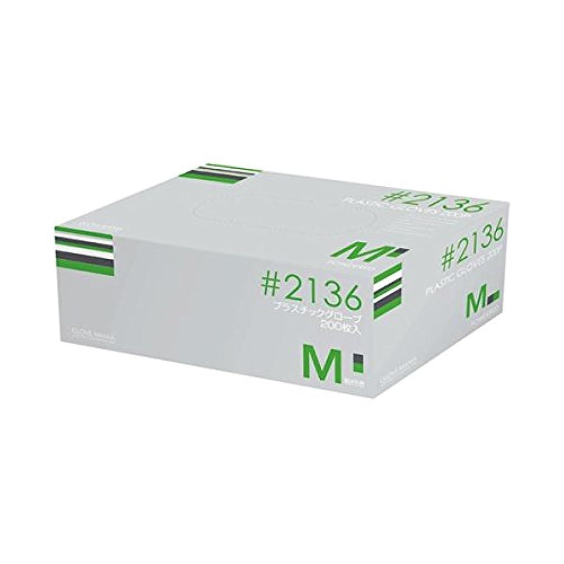 ゲートウェイ泣くホース川西工業 プラスティックグローブ #2136 M 粉付 15箱 ダイエット 健康 衛生用品 その他の衛生用品 14067381 [並行輸入品]