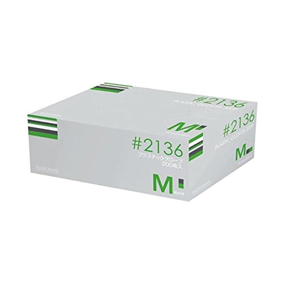 上一時的時制川西工業 プラスティックグローブ #2136 M 粉付 15箱 ダイエット 健康 衛生用品 その他の衛生用品 14067381 [並行輸入品]