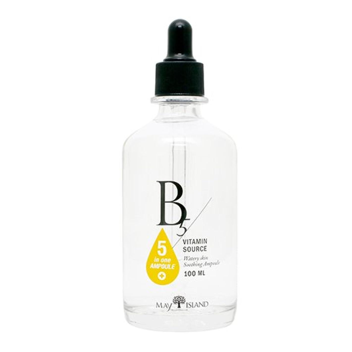 学士驚くべき休眠MAY ISLAND B5 Vitamin Souce 100ml/メイアイランド B5 ビタミン ソース 100ml [並行輸入品]