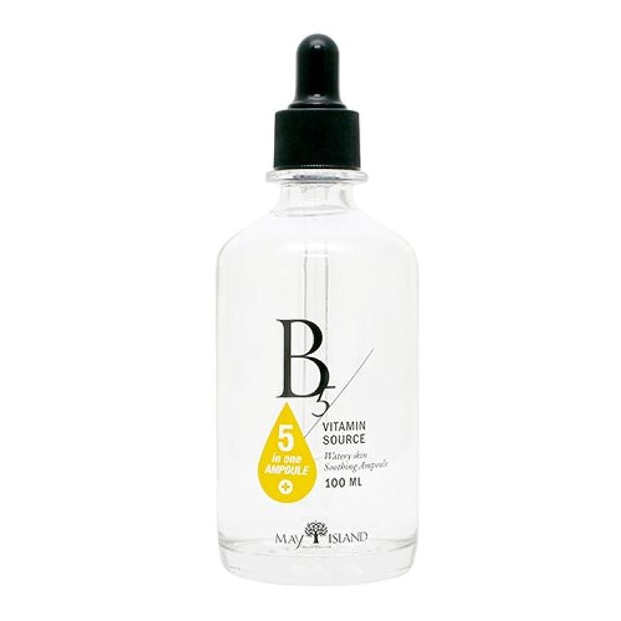 バッジ促すラダMAY ISLAND B5 Vitamin Souce 100ml/メイアイランド B5 ビタミン ソース 100ml [並行輸入品]