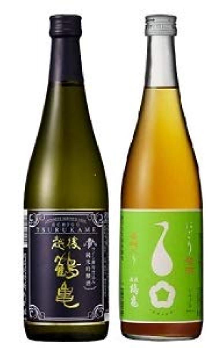 コメンテーター曲線ケント越後鶴亀 ワイン酵母仕込み 純米吟醸 ? 黒糖 にごり 梅酒 720ml 2本詰 セット