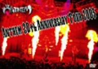 Anthem  20th Anniversary Tour 2005