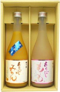 梅乃宿 梅酒ギフトセット 720ml 2本 027 (つぶつぶみかん酒・あらごしもも酒)