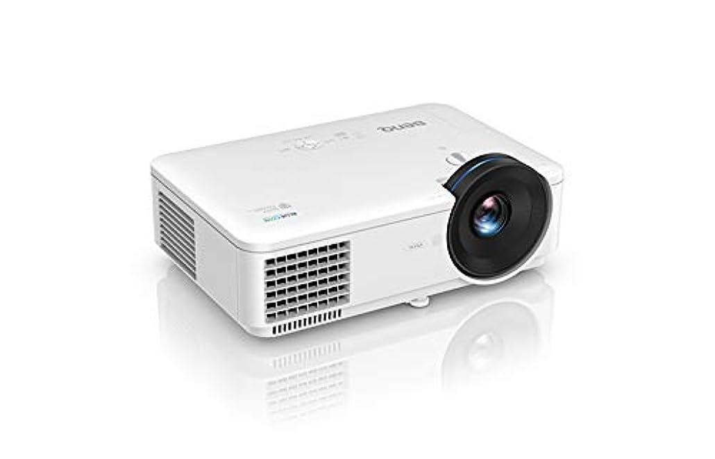 動詞ベンチャーするだろうBenq LW720 data projector 4000 ANSI lumens DLP WXGA (1280x800) Desktop projector White