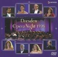 ドレスデン・オペラ・ナイト 1998 [DVD]