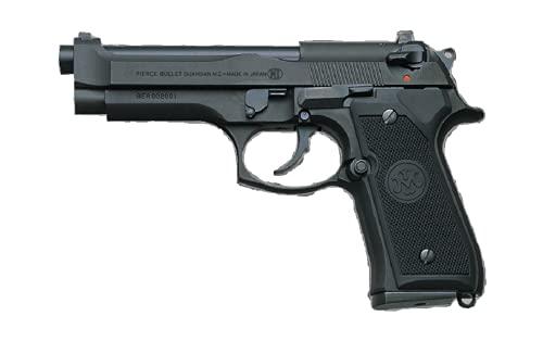 マルシン モデルガンキット M92 ブリガーディア HW