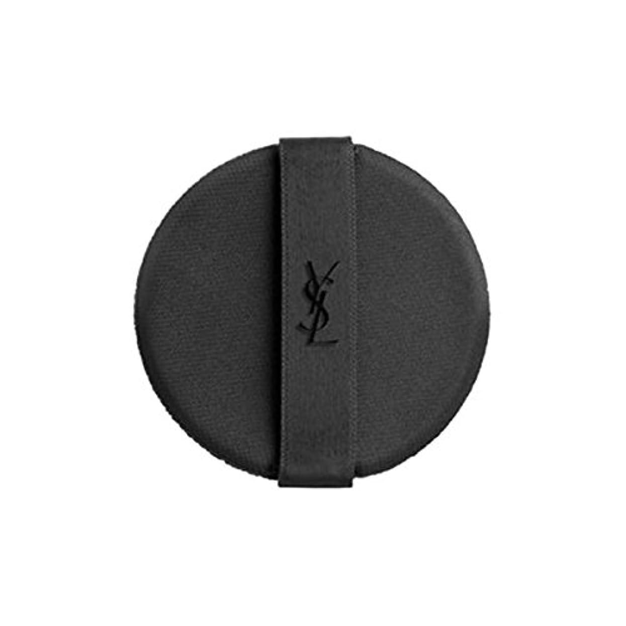 ファイアル粗い談話Yves Saint Laurent(イヴサンローラン) ラディアント タッチ ルクッション スポンジ (2枚入り)