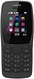 NOKIA 110 Feature Phone, Dual SIM, 4 MB RAM, Camera -  Black