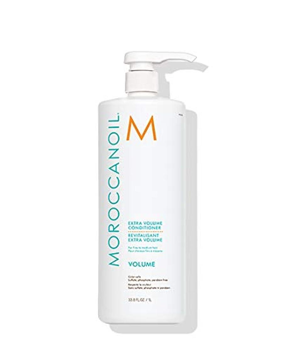 モニカラップ吸うモロッカンオイル(MOROCCANOIL) モロッカンオイル エクストラ ボリューム コンディショナー 1000ml/33.8oz[並行輸入品]