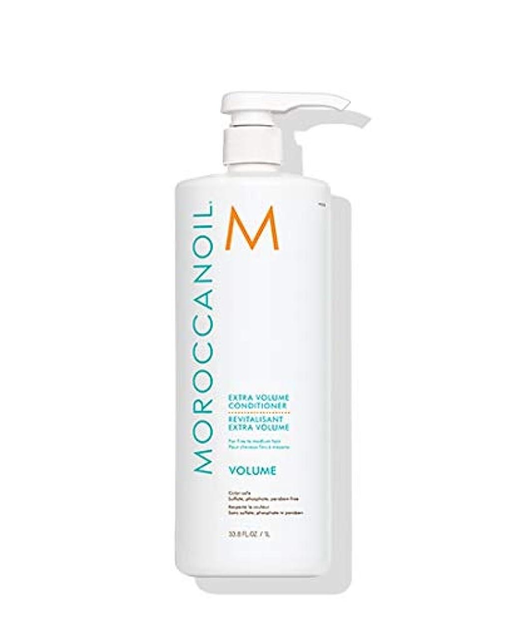 マウンド指動機モロッカンオイル(MOROCCANOIL) モロッカンオイル エクストラ ボリューム コンディショナー 1000ml/33.8oz[並行輸入品]
