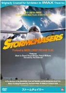 ストームチェイサー [DVD] IMAX-4002