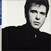 So [Limited Papersleeves] by Peter Gabriel