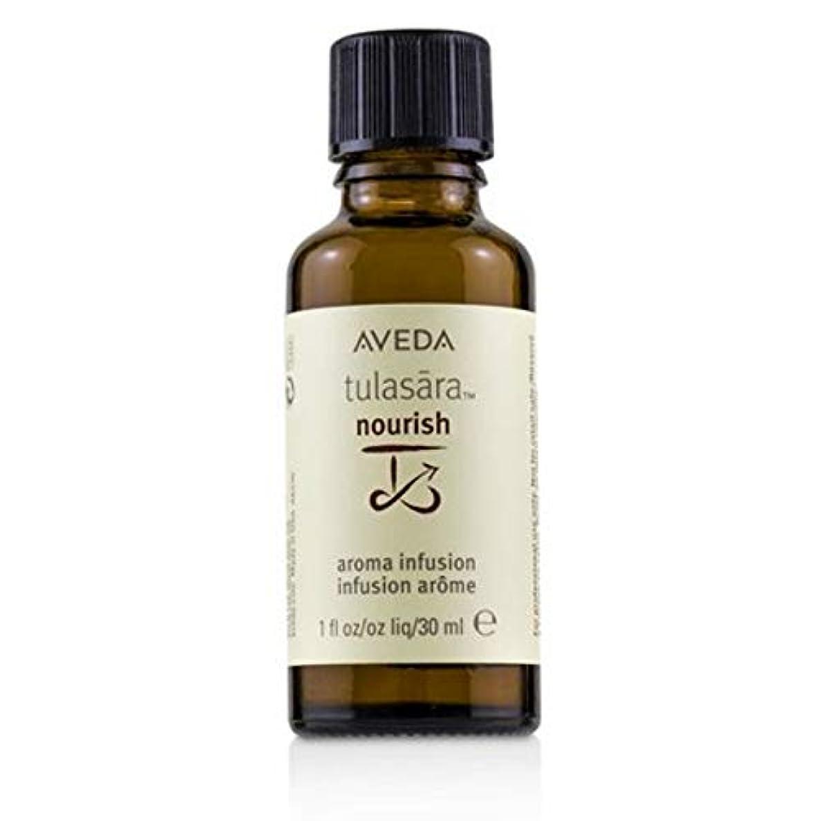 同情的羊飼い見込みアヴェダ Tulasara Aroma Infusion - Nourish (Professional Product) 30ml/1oz並行輸入品