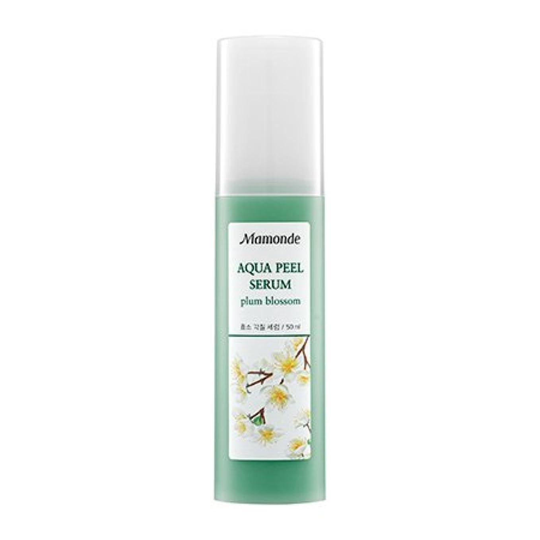 レンド開業医保護Mamonde Aqua Peel Serum 50ml/マモンド アクア ピール セラム 50ml [並行輸入品]