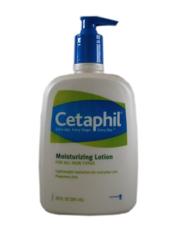 病ジャンプスタイルセタフィル モイスチャライジングローション 591ml Cetaphil Moisturizing Lotion 20oz
