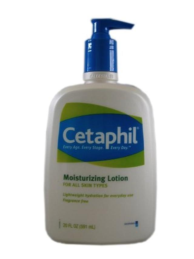 自治的未接続目に見えるセタフィル モイスチャライジングローション 591ml Cetaphil Moisturizing Lotion 20oz