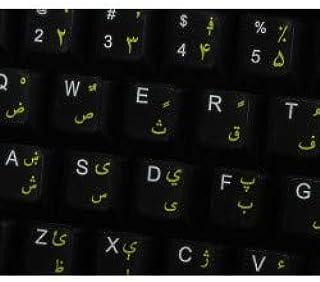 Pegatinas transparentes para teclado Pashto, letras ...