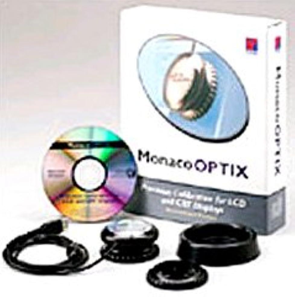 シルエット環境自治Monaco OPTIX 優待価格版