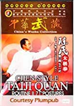 Chen Style Taijiquan Cannon Fist 71 Postures