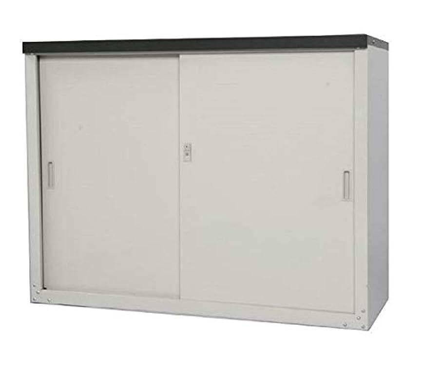 酸化する知り合いになる順番グリーンライフ 収納庫 HS-1292 スリムな小型収納庫 ライトグレー