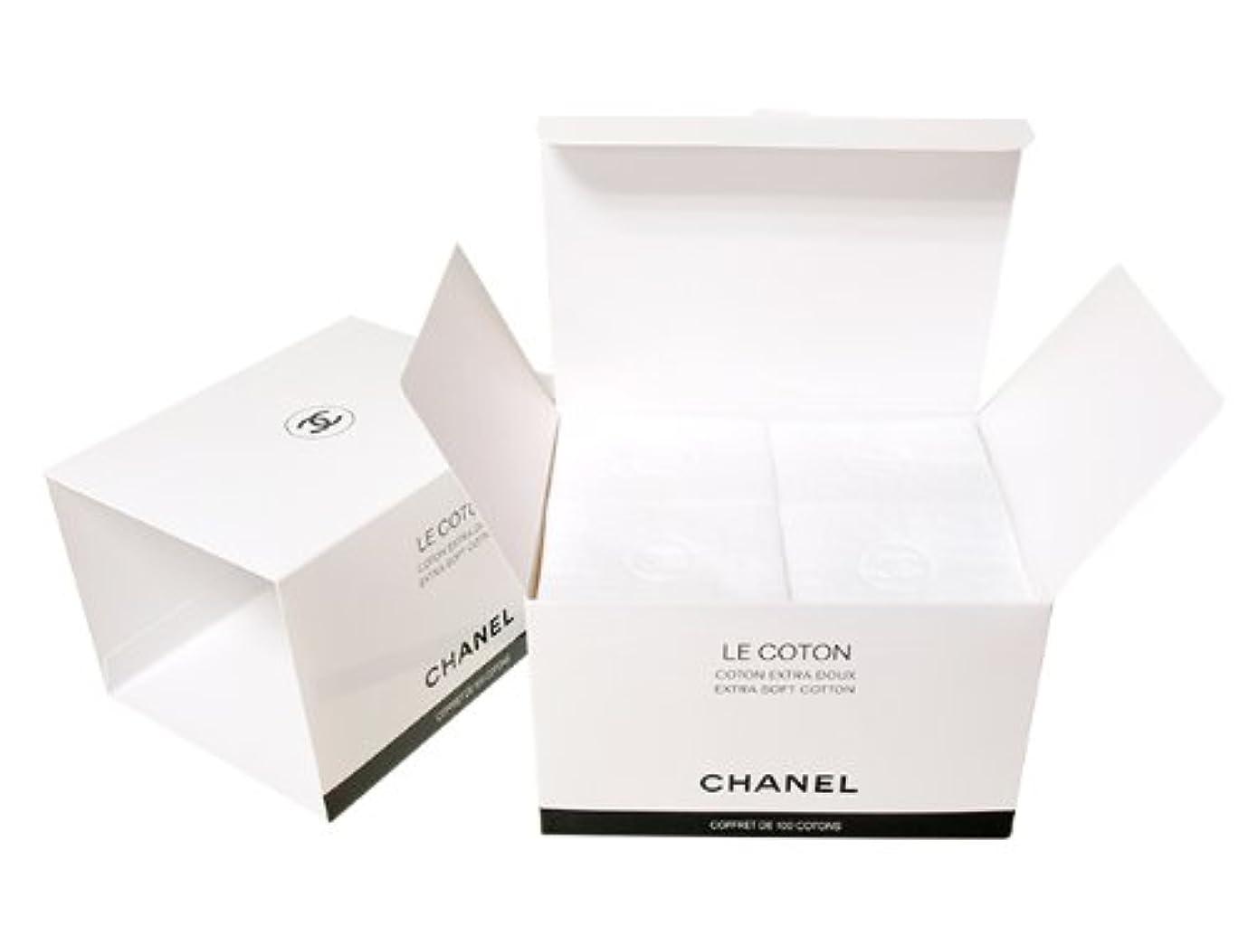 役割ループ運賃CHANEL(シャネル) LE COTON ロゴ入りオーガニックコットン 100枚入