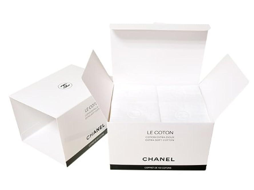 休憩する永続部屋を掃除するCHANEL(シャネル) LE COTON ロゴ入りオーガニックコットン 100枚入