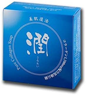コラーゲン馬油石鹸 潤 100g (#800410) ×8個セット