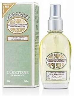 L'Occitane Almond Supple Skin Oil - Firming & Beautifying